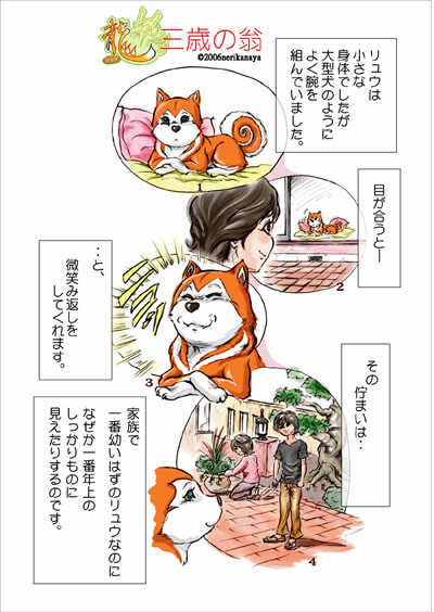 Okina